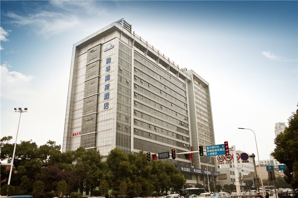 Days Hotel Changsha Yazun in Changsha, China