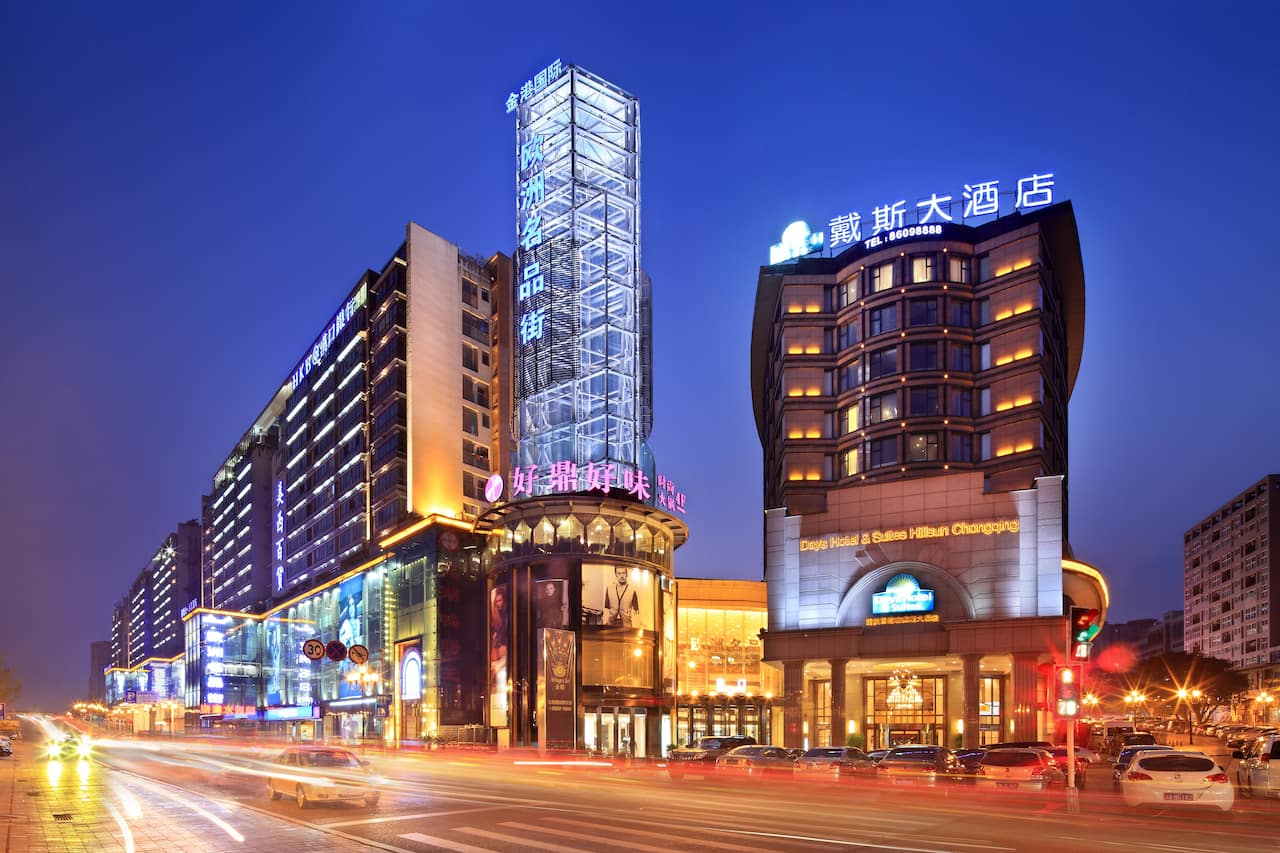 Days Hotel & Suites Hillsun Chongqing in  Chongqing City,  CHINA