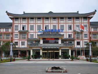 Days Hotel MingYue in  Chongqing City,  CHINA