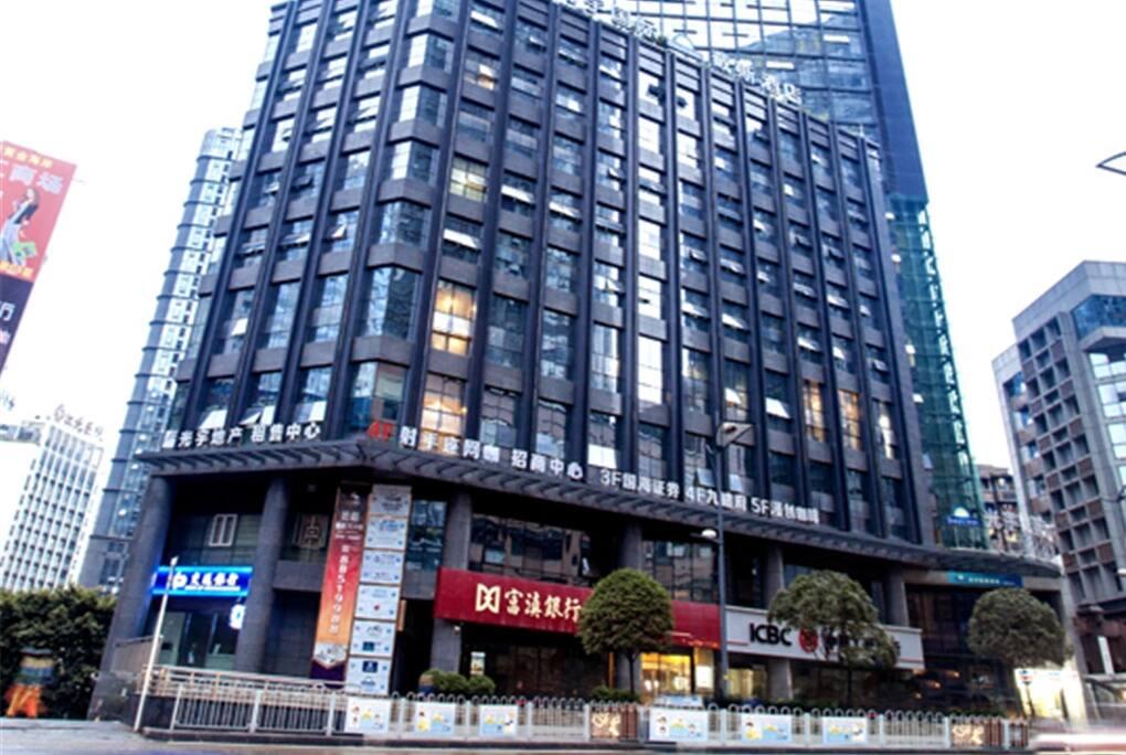 at the Days Inn Chongqing Guangyu in Chongqing, China