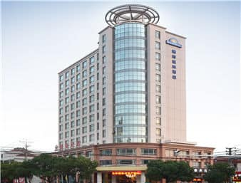 Days Inn Frontier Cixi in  Cixi,  CHINA