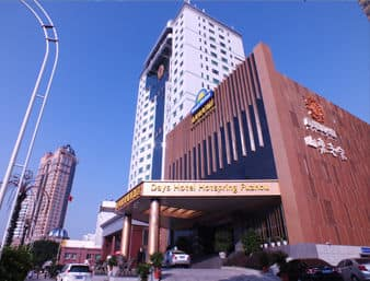 Days Hotel Hotspring Fuzhou in Fuzhou, China