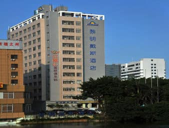 Days Hotel Dawn Fuzhou in Fuzhou, China