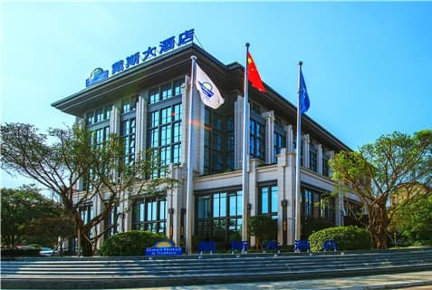 Days Hotel & Suites Sichuan Jiangyou in Jiangyou, China