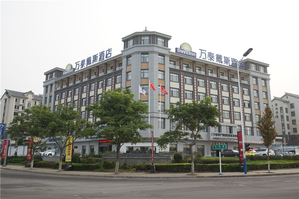 Days Inn Wintom in  Longkou,  CHINA