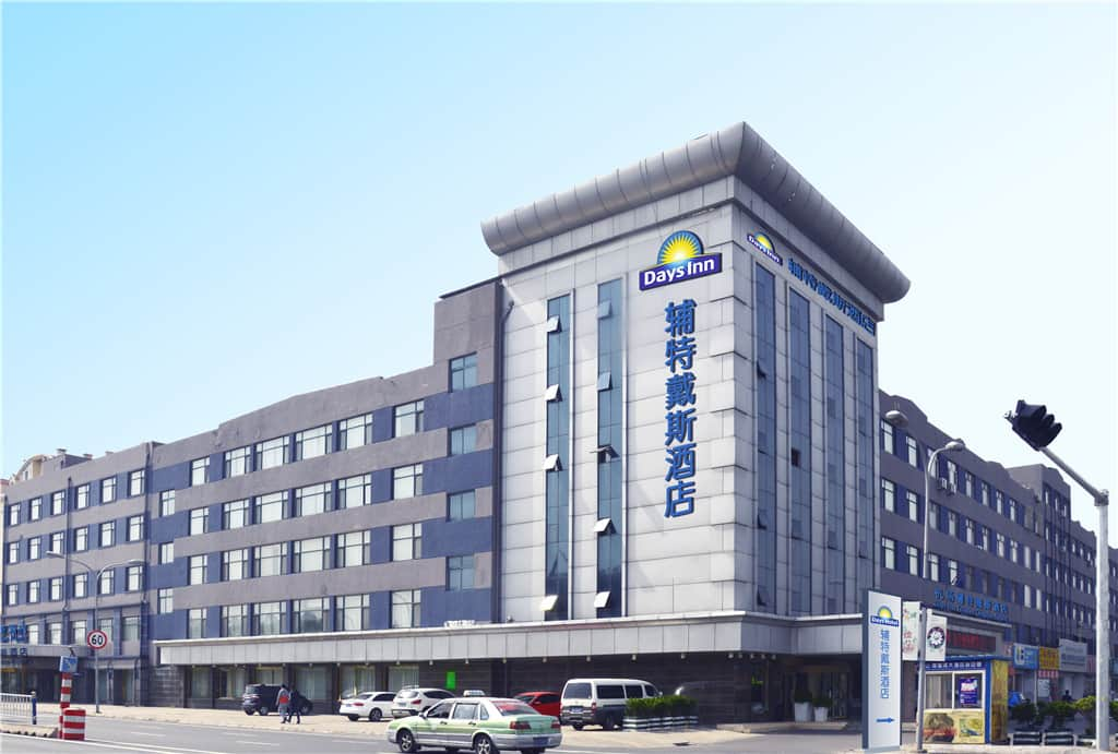 Days Inn Frontier Qingdao Airport in Qingdao, China