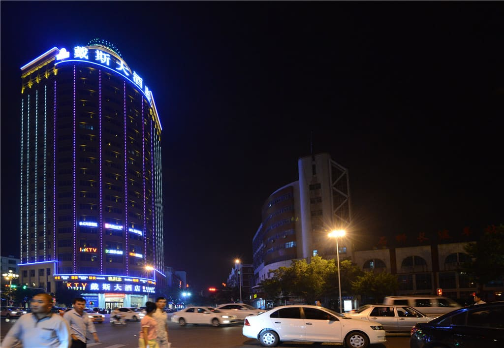 Days Hotel Shishi Fujian in Qingyang, China