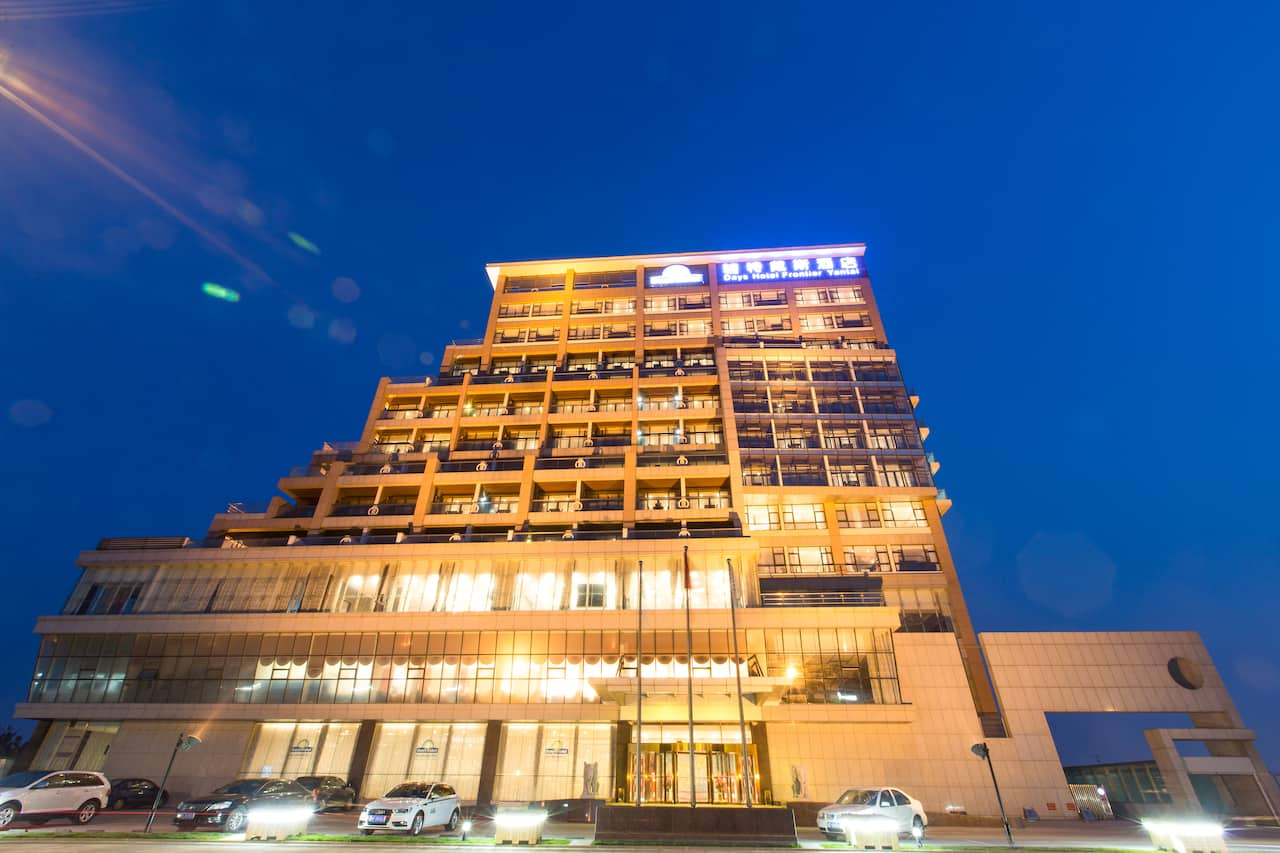 Days Hotel Frontier Yantai in Yantai, China