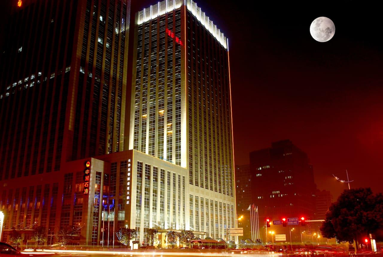 Wyndham Grand Plaza Royale Furongguo Changsha in  Changsha,  CHINA