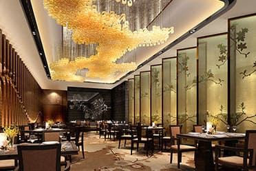 Wyndham Grand Plaza Royale Huayu Chongqing restaurant in Chongqing, Other than US/Canada