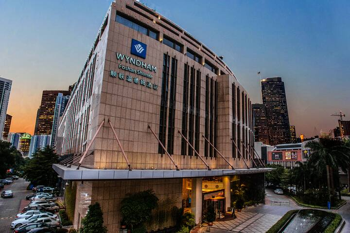 Exterior of Wyndham Foshan Shunde hotel in Foshan, Other than US/Canada
