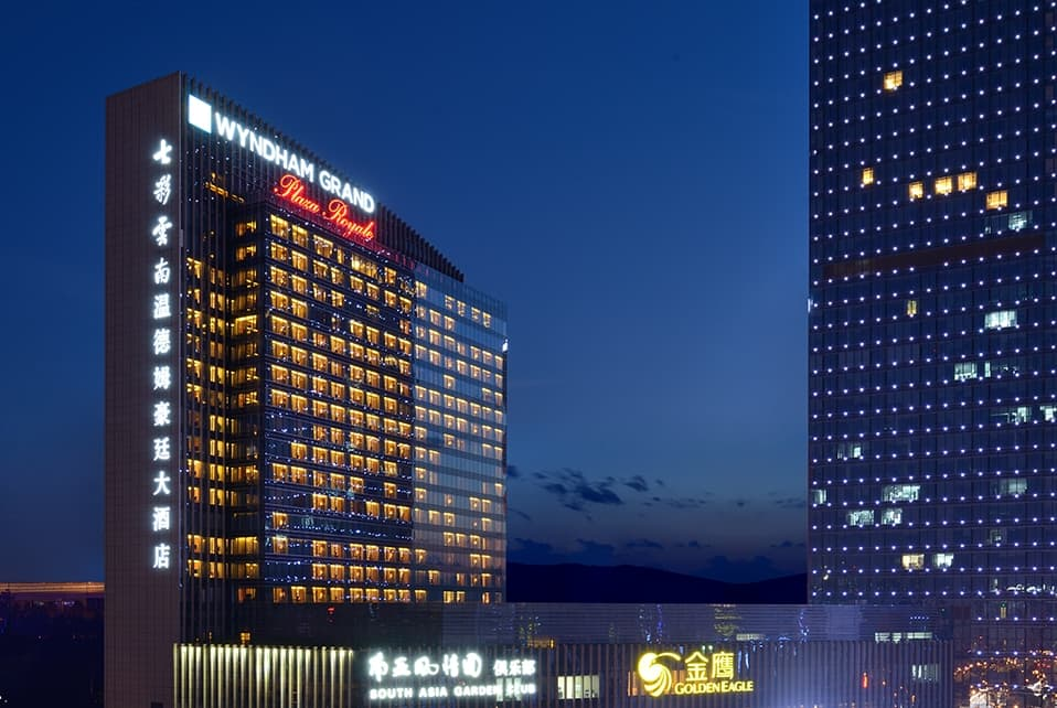 Wyndham Grand Plaza Royale Colorful Yunnan Kunming in  Kunming City,  CHINA
