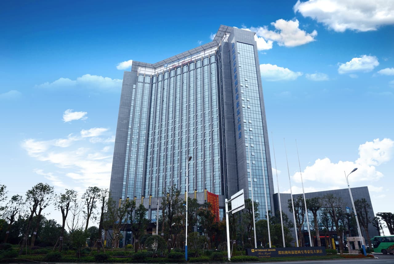 Wyndham Grand Plaza Royale Xianglin Shaoyang in  Shaoyang,  CHINA