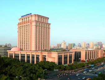 Howard Johnson Plaza Ningbo in  Ningbo,  CHINA