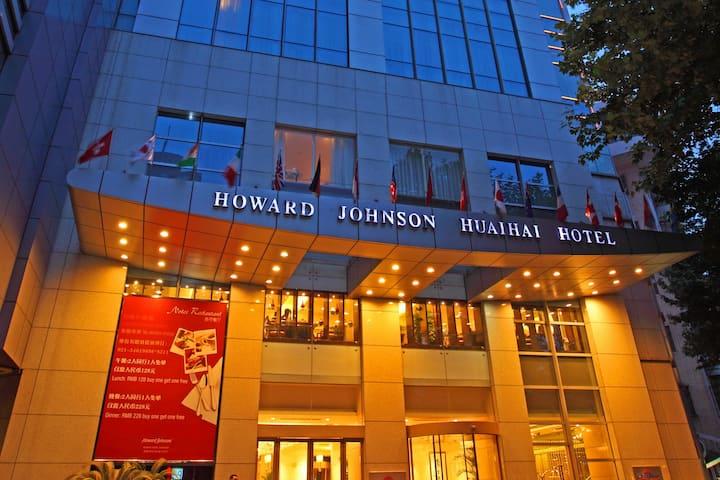 Howard Johnson By Wyndham Huaihai Hotel Shanghai Shanghai Cn Hotels