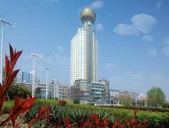 Howard Johnson Pearl Plaza Wuhan in  Wuhan,  CHINA