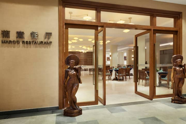 Wyndham Maoming restaurant in Maoming, Other than US/Canada