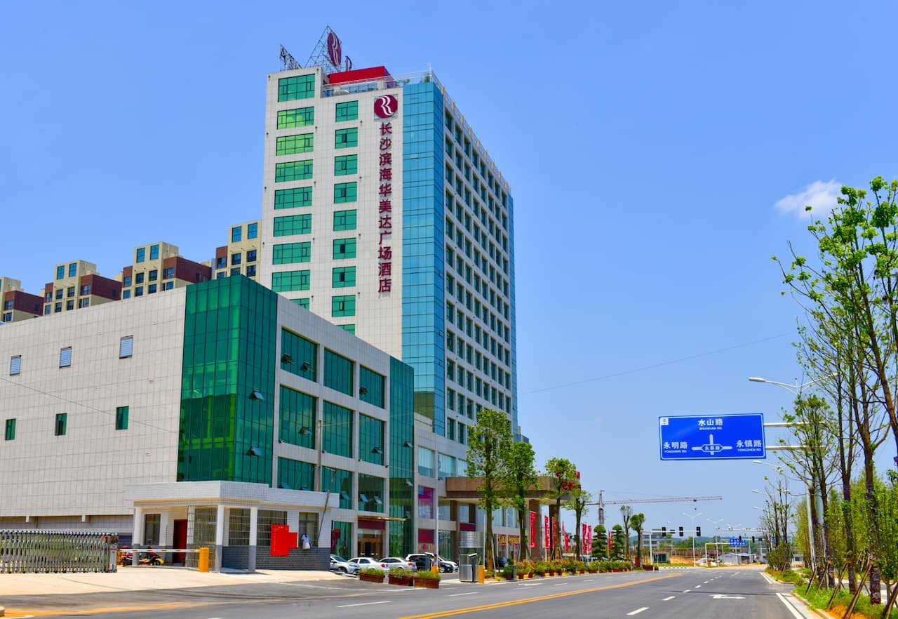 Ramada Plaza Changsha East in  Liuyang,  CHINA
