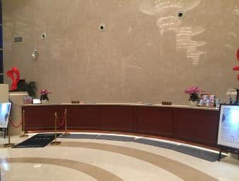 at the Ramada Plaza Chibi in Chibi, China