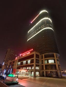 Ramada Plaza Chuzhou in  Chuzhou,  CHINA