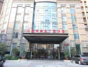 Ramada Plaza Fuzhou South in  Fuzhou,  China