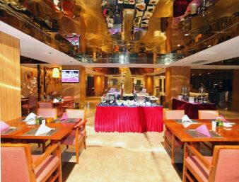 at the Ramada Plaza Fuzhou South in Fuzhou, China