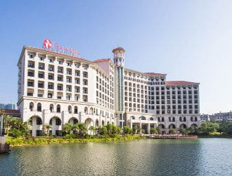 Ramada Huizhou South in  Huizhou City,  CHINA