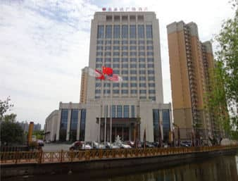 Ramada Plaza Qiandeng Kunshan in  Changshu City,  CHINA