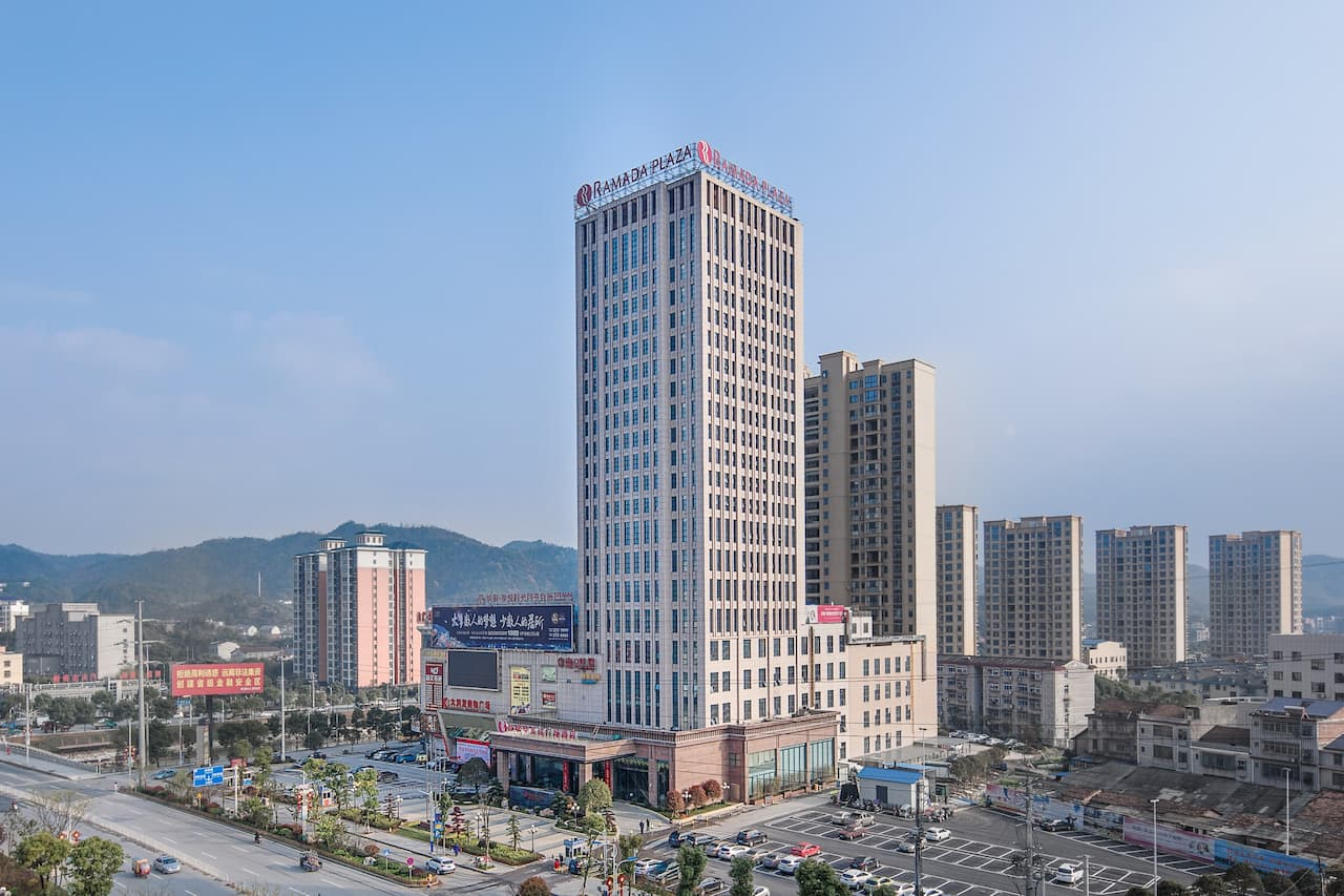 Ramada Plaza Yueyang Linxiang in  Yueyang City,  CHINA