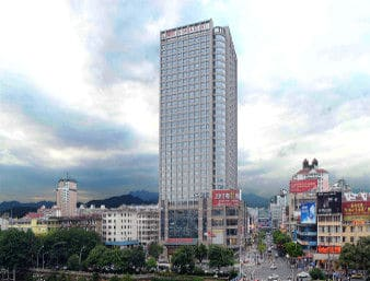 Ramada Longyan in  Longyan,  CHINA
