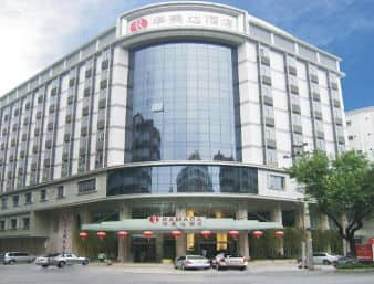 Ramada Meizhou in  Meizhou,  China