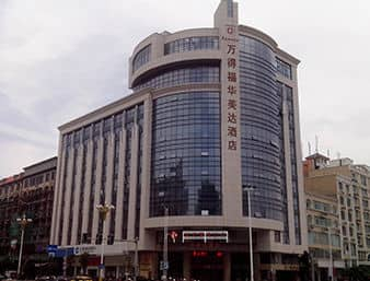 Ramada Pingtan Hotel in Fuqing, China