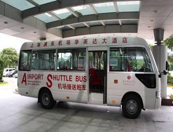 at the Ramada Plaza Shanghai Pudong Airport in Shanghai, China