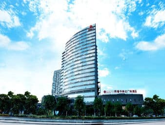 Ramada Plaza Shaowu in Shaowu, China