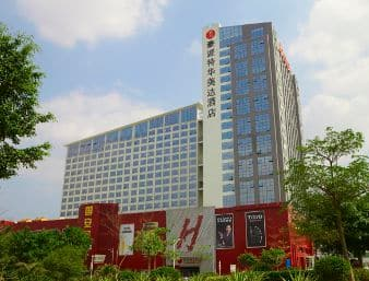 Ramada Plaza Shenzhen North in Tsim Sha Tsui, HONG KONG