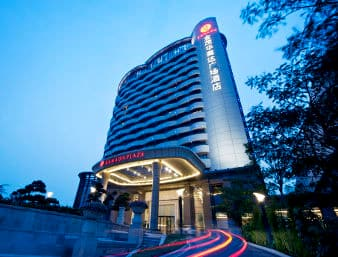 Ramada Plaza Shunde in  Foshan,  CHINA