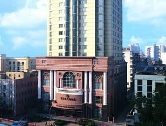 Ramada Plaza Tian Lu Hotel Wuhan in  Wuhan,  China
