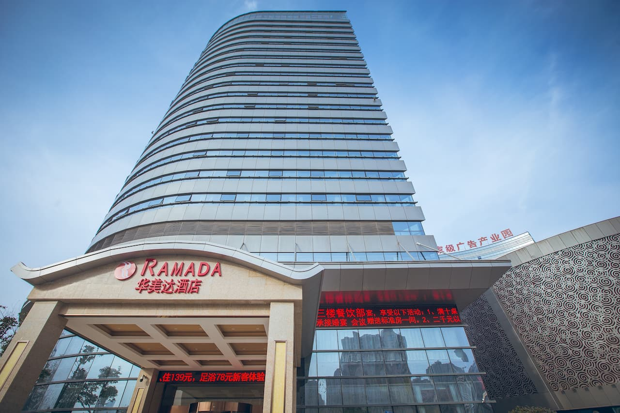 Ramada Wuhu in  Wuhu,  CHINA