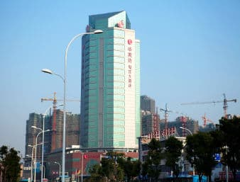 Ramada Wuxi in  Jiangyin,  CHINA