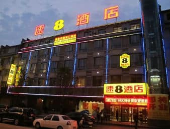 Super 8 Hotel Ankang Ba Shan Xi Lu in  Ankang,  CHINA