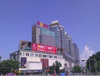 Super 8 Hotel Beihai Bei Bu Wan Square in  Beihai,  CHINA