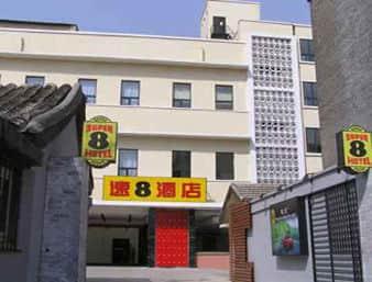 Super 8 Beijing Dong Si in  Hui Long Guan,  CHINA