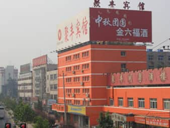 Super 8 Hotel Beijing Fengtai Sport Center in  Hui Long Guan,  CHINA