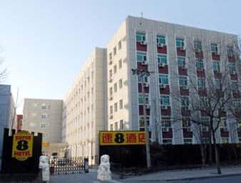 Super 8 Beijing Xue Yuan Lu in  Hui Long Guan,  CHINA