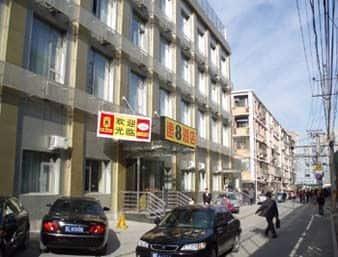 Super 8 Hotel Beijing Guo Zhan He Ping Li in  Hui Long Guan,  CHINA