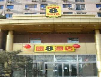 Super 8 Beijing Shang Di in  Hui Long Guan,  CHINA