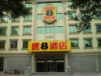 Super 8 Hotel Beijing Daxing Huang Cun in  Langfang,  CHINA