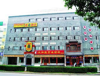 Super 8 Hotel Beijing Tian He Sheng Yu Quan Lu in  Hui Long Guan,  CHINA