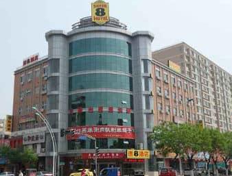 Super 8 Hotel Beijing Chang Ping Xi Guan in  Hui Long Guan,  CHINA