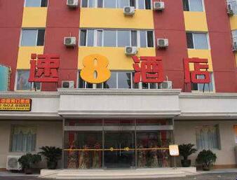 Super 8 Hotel Beijing Fengtai Dong Da Jie Station in  Hui Long Guan,  CHINA